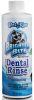 Pet Kiss - Dental Rinse Plus Whitening - 8 oz