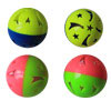 Two-Tone Plastic Ball with Bell - Assorted - 1.6 Inch - 4 Pack