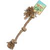 "Mesa Pet Products - Hefty-Hemp Rope Toy-16"" long"