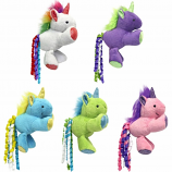 Multipet International - Unicorn W/Catnip Cat Toy - Assorted - 4 Inch