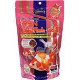 Hikari Sales Usa - Goldfish Gold Baby Pellet - Medium - 10.5 Ounce