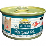 Canidae - Under The Sun - Under The Sun Witty Kitty Wish Upon A Fish Food - Tuna - 3 Ounce